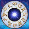 Всемирный день астрологии