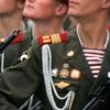 День внутренних войск МВД РФ