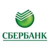 День работника Сбербанка РФ