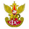 День сотрудников Государственной фельдъегерской службы