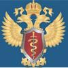 День работника органов государственной и национальной безопасности РФ (ФСБ)