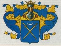 Семья Карамзина