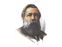 Семья Фридриха Энгельса