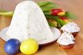 Творожная Пасха: секреты приготовления