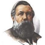 Годовщина смерти  Фридриха Энгельса