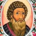 День рождения  Ивана Калиты