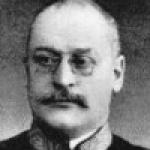 День рождения  Михаила Леонтьева