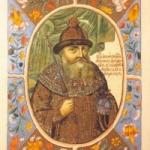 День рождения Михаила I Романова